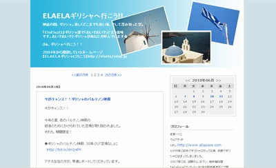 elaela_blog.jpg