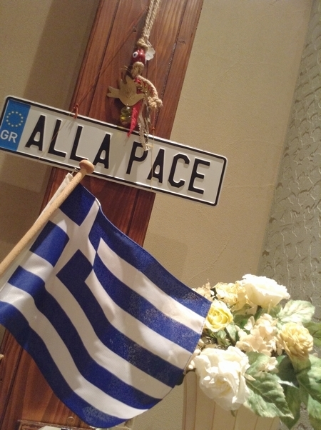 greekflag_450.jpg