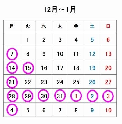 holiday2021_400.jpg