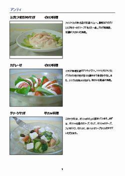 recipi2.jpg